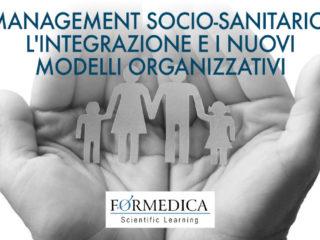 Management Socio Sanitario: L'Integrazione e i Nuovi Modelli Formativi